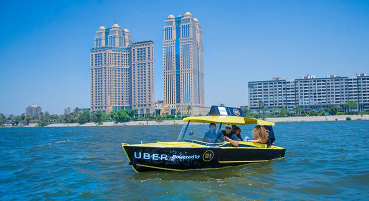 UberBOAT Is About To Set Sail
