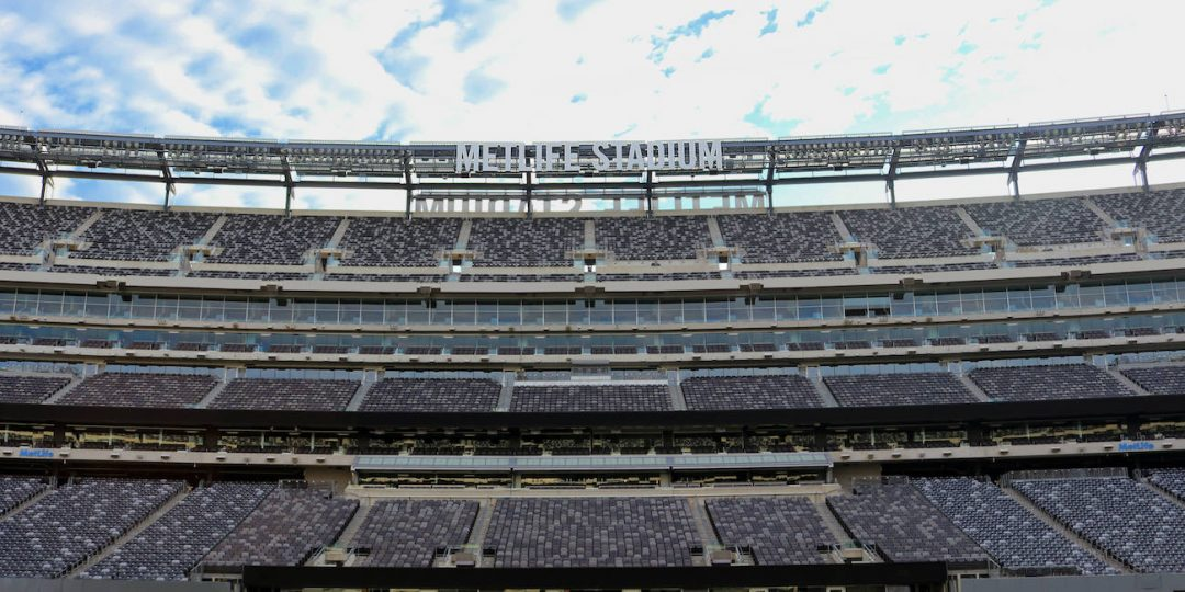 buy popular a5e79 4957c Uber at MetLife Stadium | Uber Blog